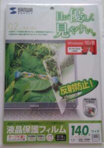 14型ワイド 非光沢 液晶保護フィルム