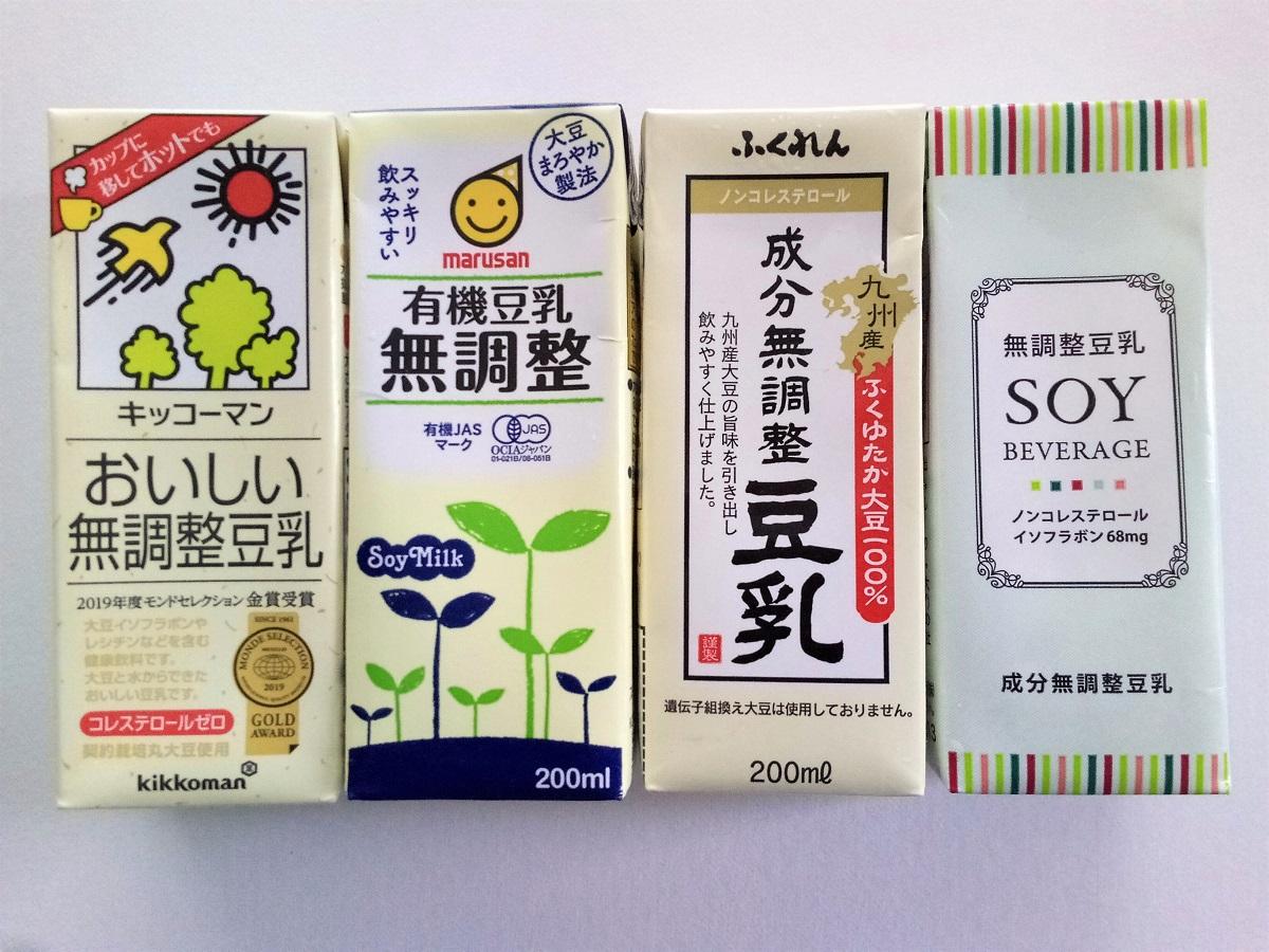 成分無調整豆乳4製品