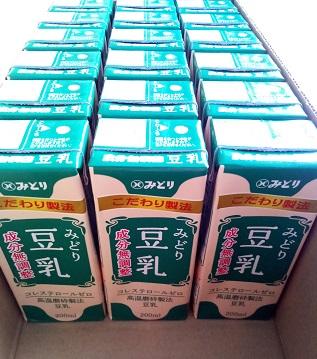 みどり 豆乳 成分無調整 200ml 24本セット