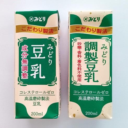 みどり豆乳・調整豆乳 正面